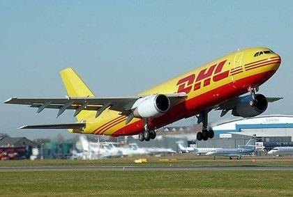 张家港DHL快递公司、张家港DHL敦豪国际快递