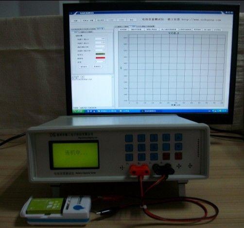 手机电池容量测试仪器连接电脑带充放电曲线图测试结果报告打印