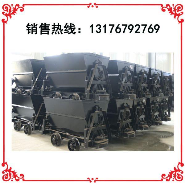 翻斗式矿车KFU0.75矿车固定式矿车