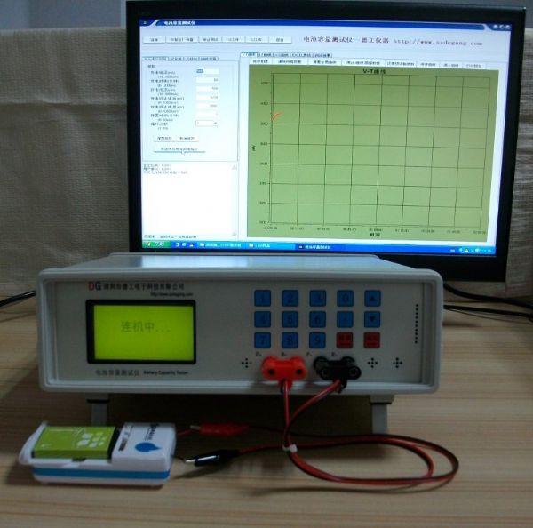 电池充放电性能综合检测仪器连接电脑生成充放电曲线图及测试结果报告可打印