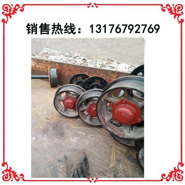 矿车轮对350轮对矿车配件实心轮对