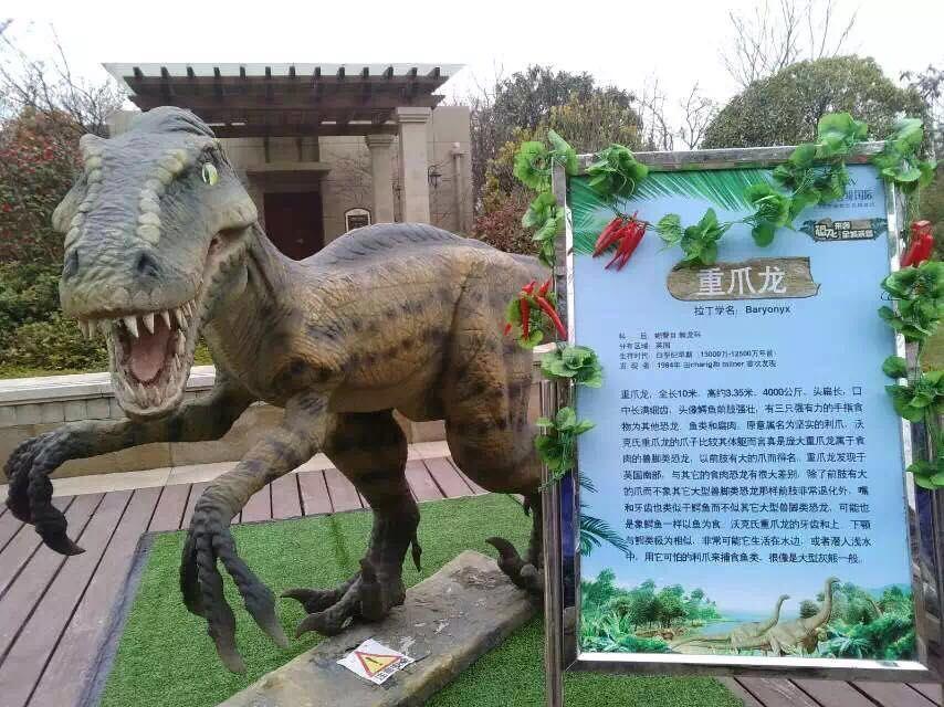 主题展览恐龙租赁仿真恐龙出租