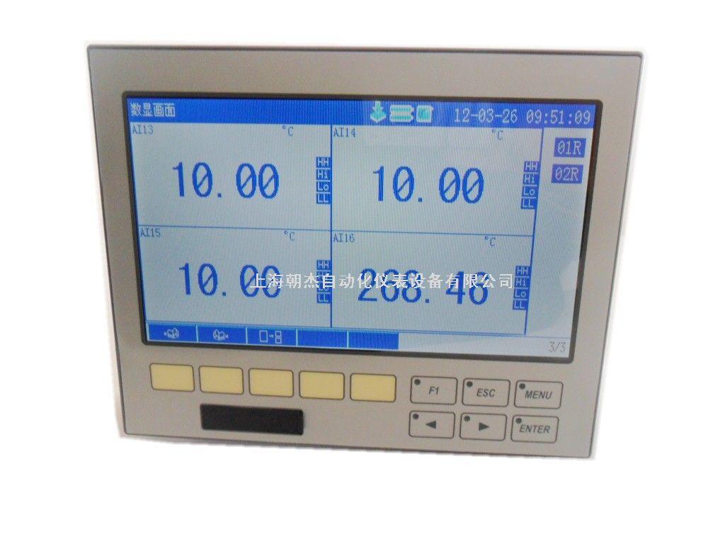C3000系列蓝屏无纸记录仪