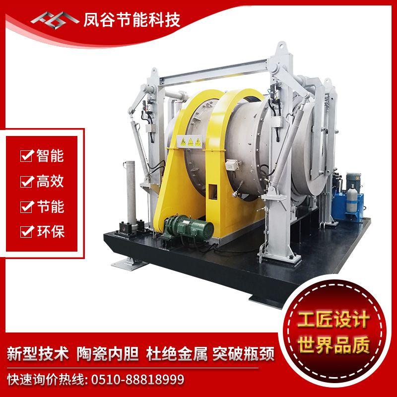 硅酸锂负极回转窑,硅酸锂负极回转窑厂家
