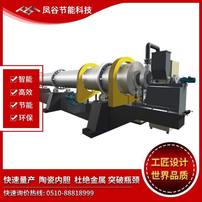 硅酸锂负极烧结炉,硅酸锂负极烧结炉厂家