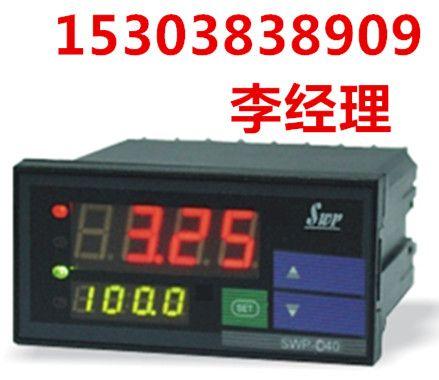 焦作虹润温控器PID调节仪NHR-1300-A-27虹润温控器