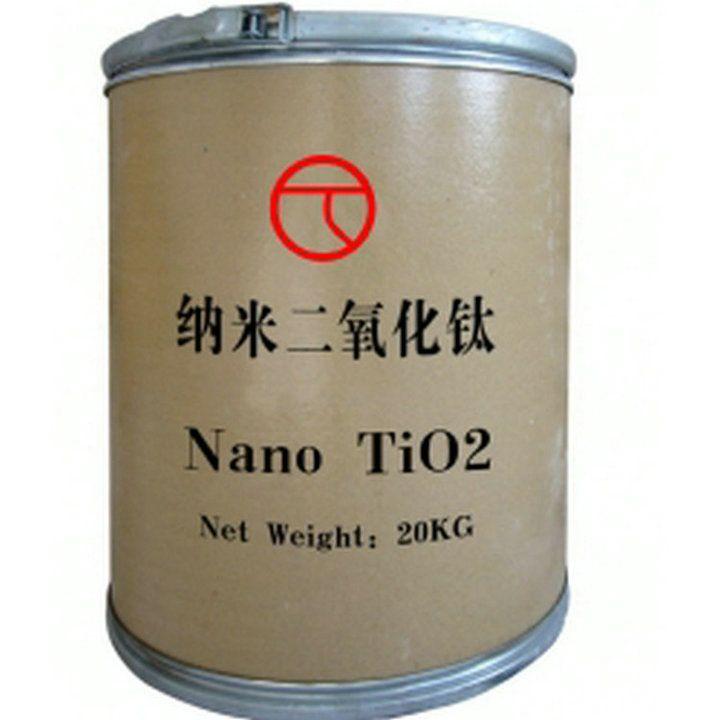 纳米级二氧化钛
