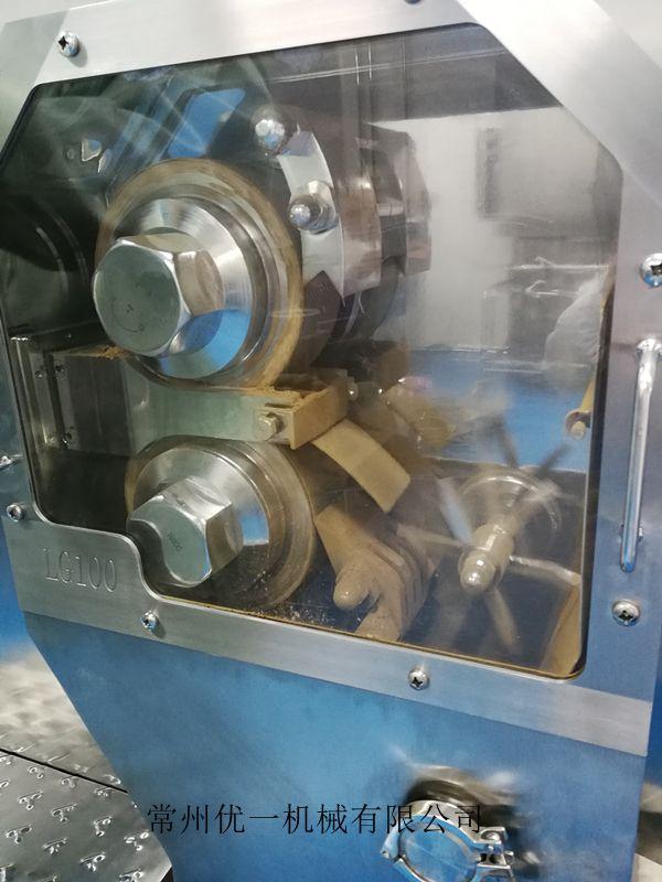 固体制剂干法制粒机