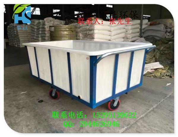 济南塑料方箱pe周转箱厂家供应方形水箱