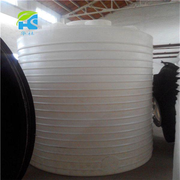 10立方储罐耐酸碱化工储罐生产厂家