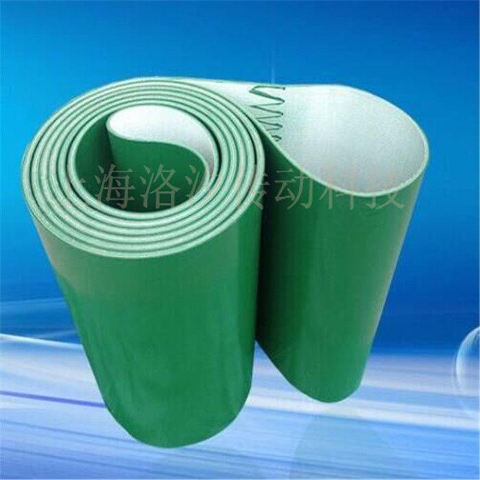 PVC工业皮带