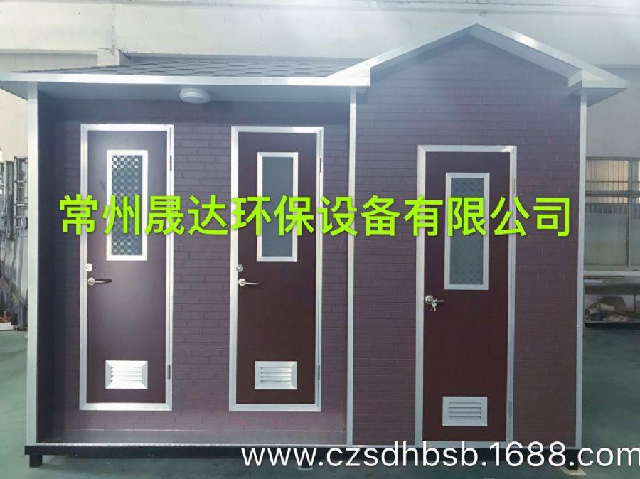 常州移动厕所可移动公共厕所景区移动厕所生态环保移动厕所