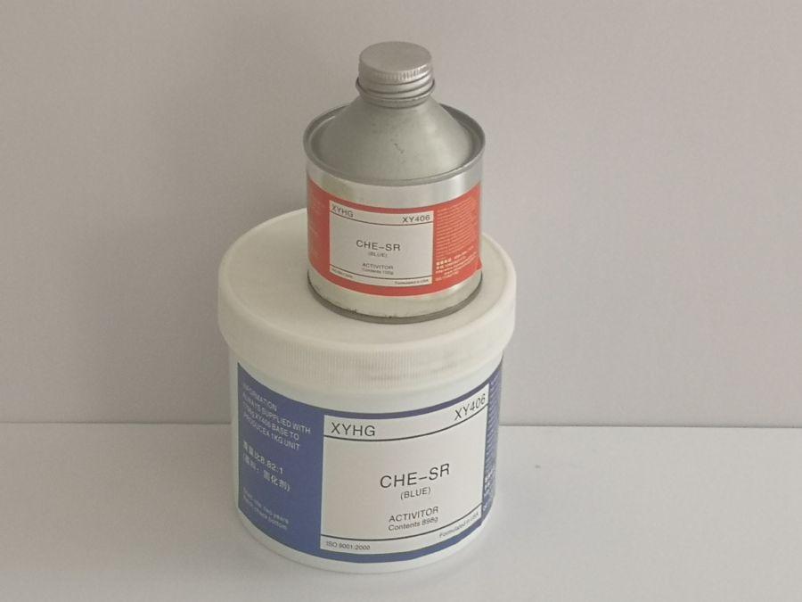 搪瓷釜修补剂搪玻璃修补剂耐高温修补剂搪瓷管修补剂