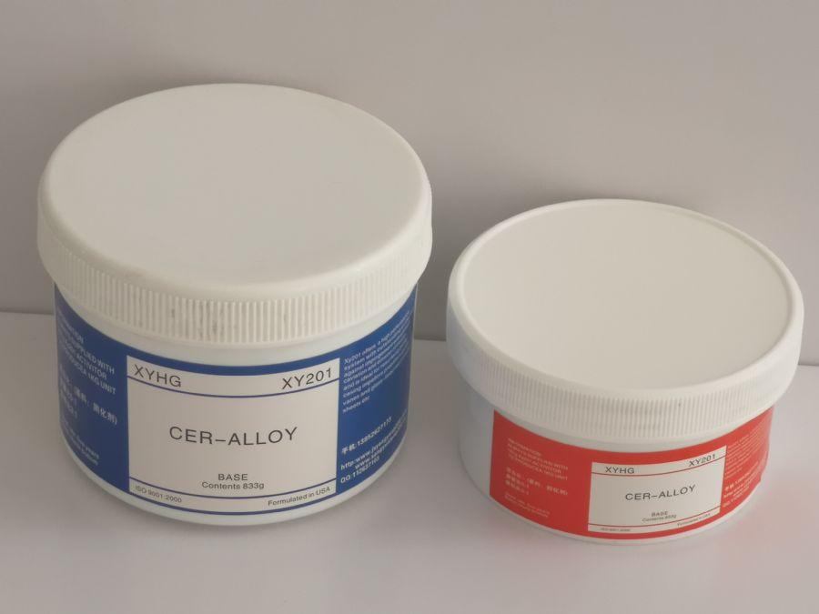 高温搪玻璃修补反应釜修补剂搪玻璃修补剂搪瓷修补剂