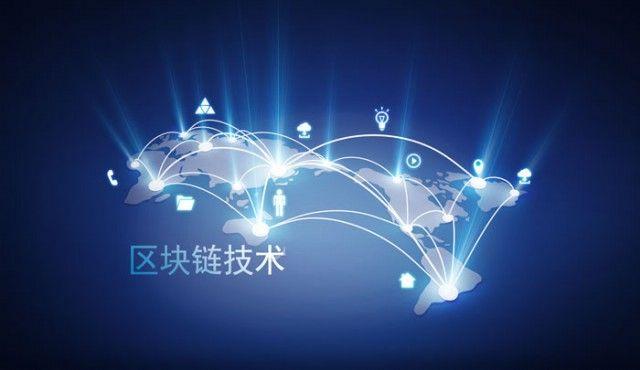 互融云区块链积分系统开发区块链积分平台方案