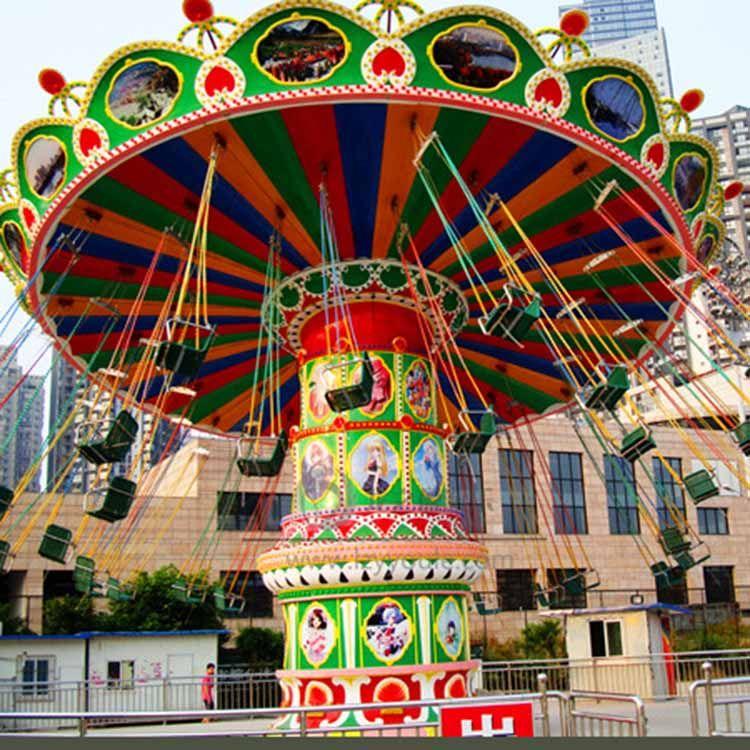2018龙之盈厂家爆款摇头飞椅公园大型刺激游乐设备32座摇头飞椅