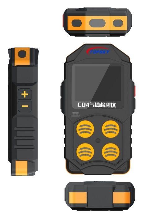 多参数气体测定器(新款)