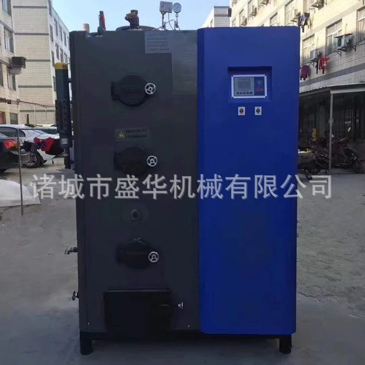 600KG生物质蒸汽发生器(燃生物质颗粒)节能省钱环保蒸汽锅炉