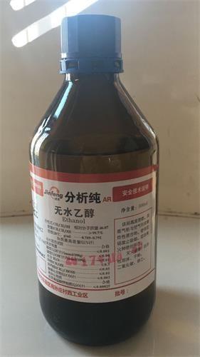 无水乙醇AR/500ml64-17-5
