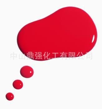 水性指甲油专用色浆