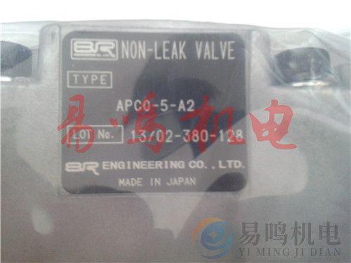 原装日本SR油泵SR06309B-A2大量提供