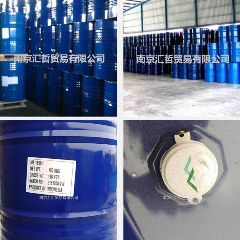 直接进口硬脂酸甲酯/棕榈酸甲酯/1618酸甲酯/油酸甲酯/月桂酸甲酯