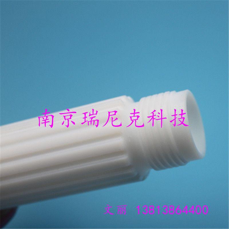 安东帕HVT50微波消解罐
