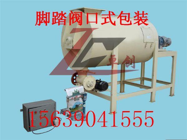 广东河源腻子粉搅拌机