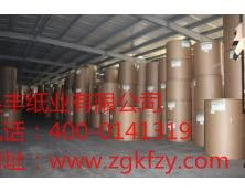 河南国产牛卡纸生产厂家