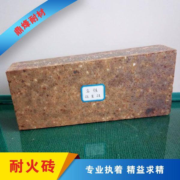 高强硅莫砖耐火砖