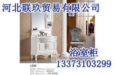 邯郸浴室柜-邯郸浴室柜厂家,河北联玖卫浴批发