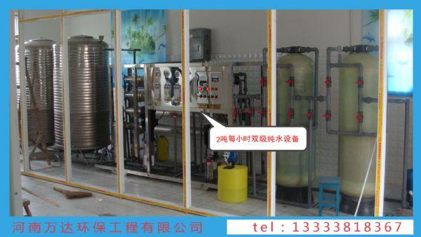驻马店纯净水设备厂家|河南纯净水设备哪家好|小型纯净水设备报价