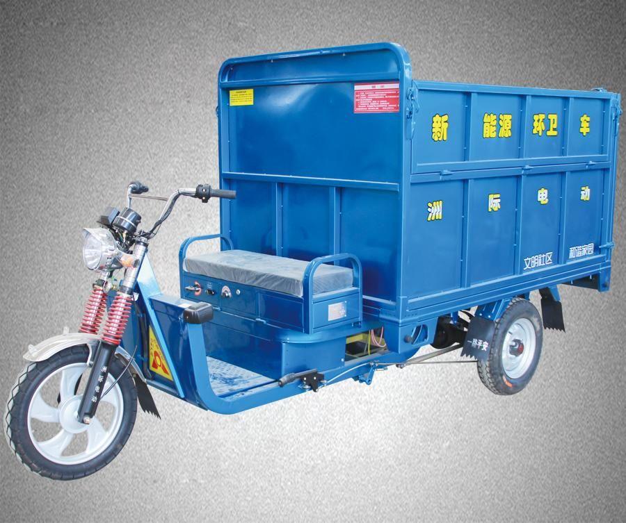 环卫车三轮车电动环卫车电动环卫自卸车