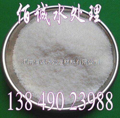 池州非离子聚丙烯酰胺技术指标