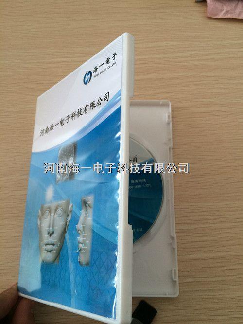 人证识别门禁监控管理系统(企业版)