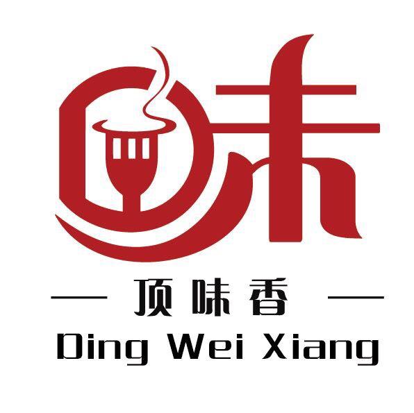 重庆顶味香餐饮管理有限公司